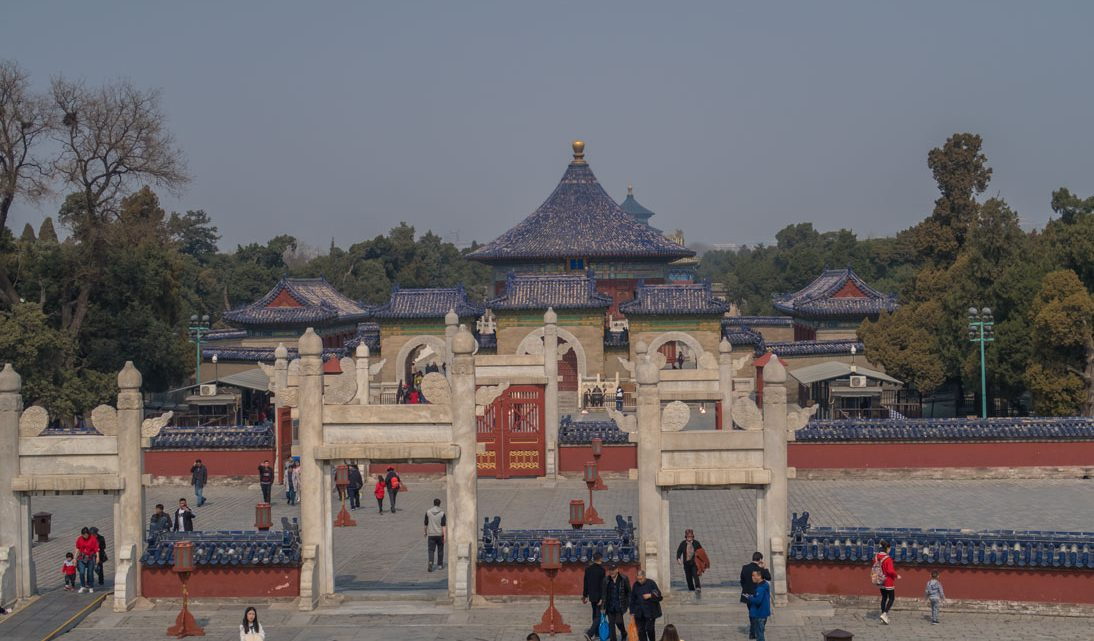Écht China